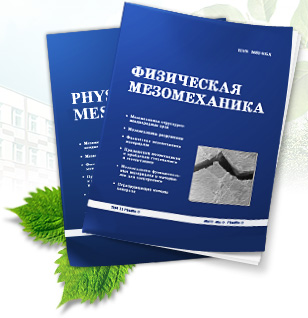 http://www.ispms.ru/i/journal.jpg